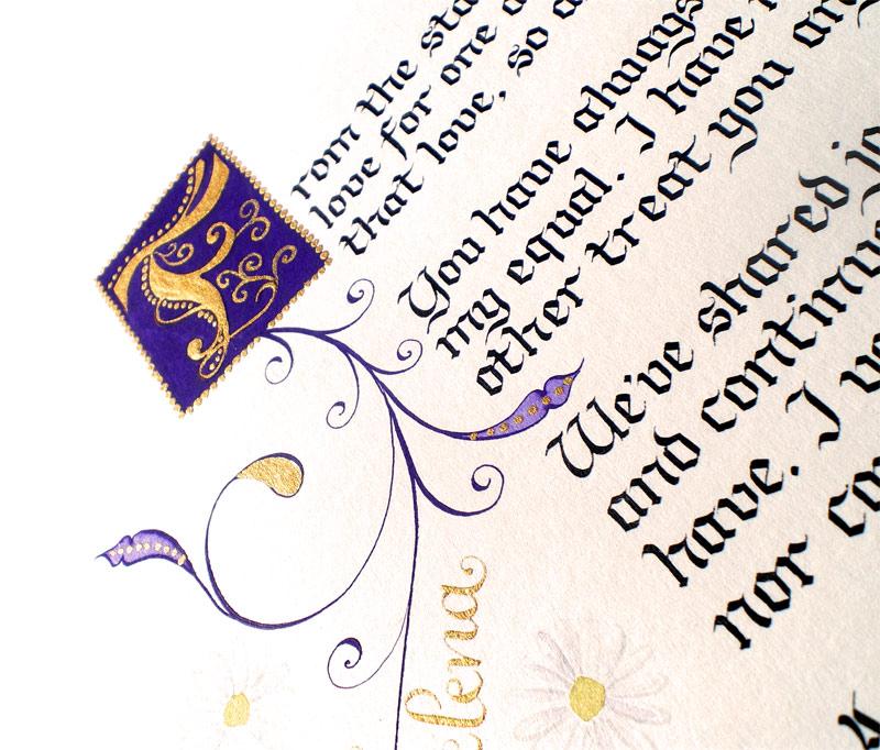 Calligraphy_Poem_06