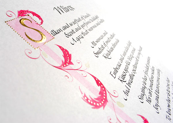 calligraphy-poem-001