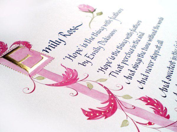 calligraphy-poem-006a