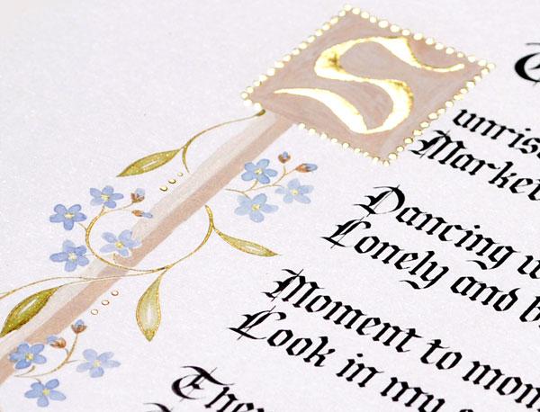 calligraphy-poem-015
