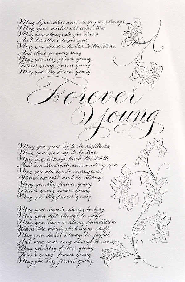 Forever Young by Bob Dylan calligraphy