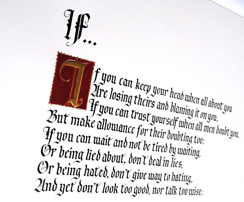 Our Etsy sale starts today! Rudyard Kipling's 'If' poem 30% discount