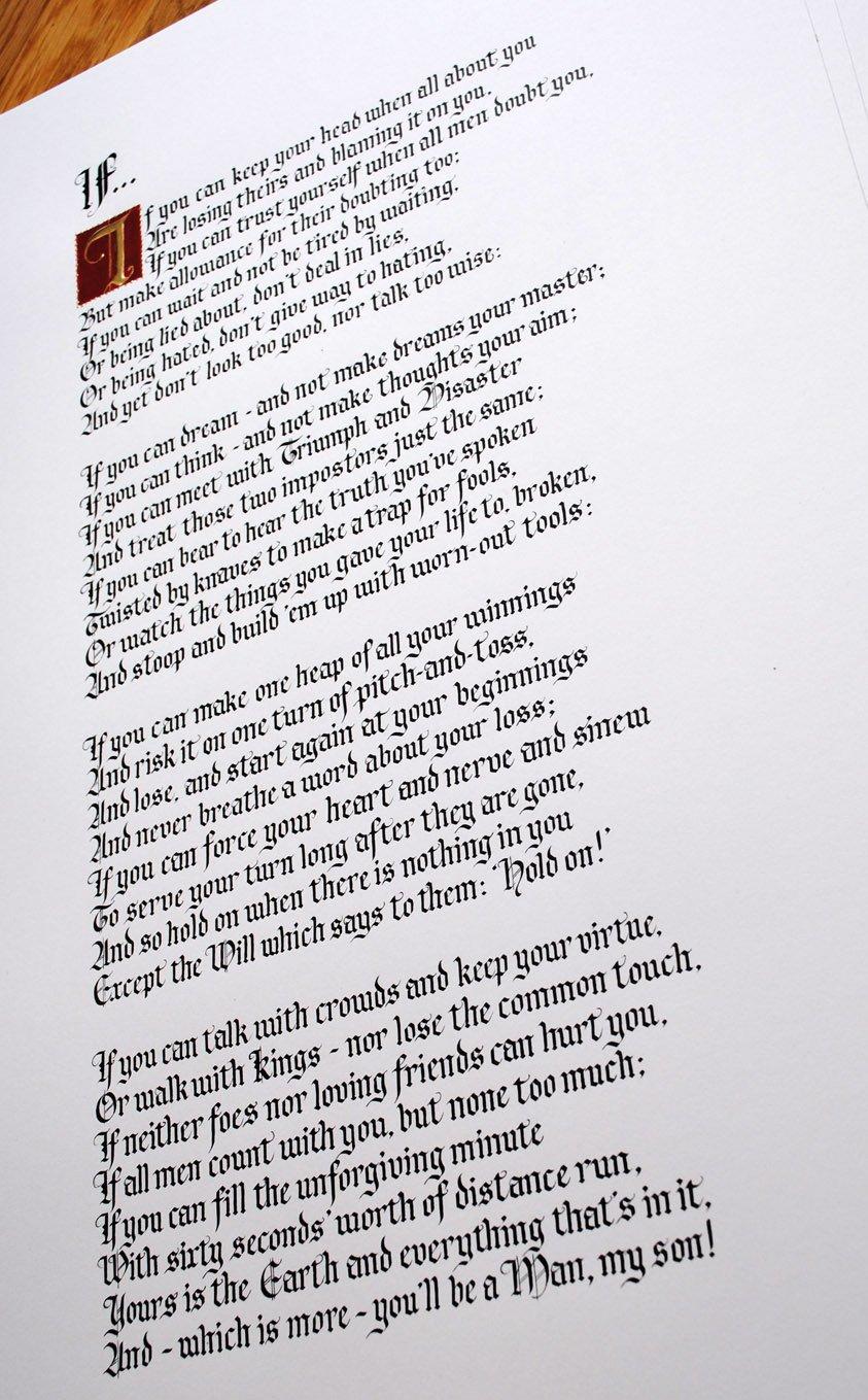 Rudyard Kipling If poem gift
